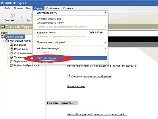 Support.Vbg.Ru - Сайт технической поддержки В-Интернет #1
