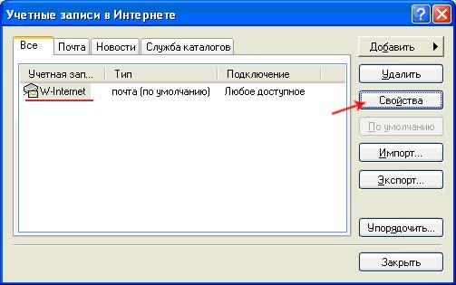 Support.Vbg.Ru - Сайт технической поддержки В-Интернет #2