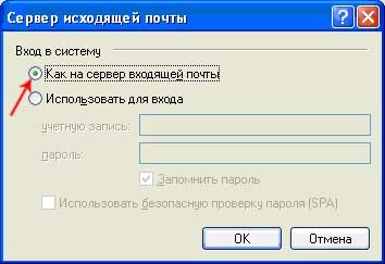 Support.Vbg.Ru - Сайт технической поддержки В-Интернет #5